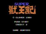 Super Suwanggi 1