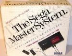 Master System japonês