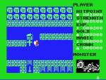 Dragon Slayer (MSX) 5