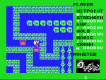Dragon Slayer (MSX) 2