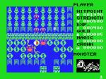 Dragon Slayer (MSX) 3