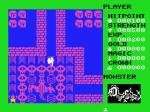 Dragon Slayer (MSX) 4
