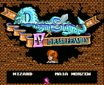 Dragon Slayer IV: Drasle Family (MSX2)
