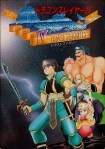 Dragon Slayer IV: Drasle Family (MSX - Capa)
