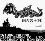 Dragon Slayer Gaiden (Gameboy)