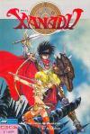 Xanadu (MSX - Capa)