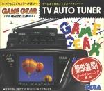 Caixa do TV Auto Turner