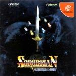Sorcerian (Dreamcast) Capa