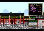 Sorcerian (Mega Drive) 3