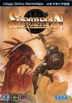 Sorcerian (Mega Drive) Capa
