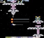 Gradius (Arcade) 4