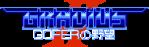 Logo Gradius II: Gofer no Yabou