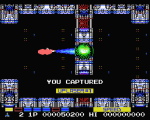 Gradius 2 (MSX) 2