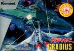 Gradius (Capa Famicom)