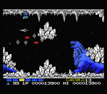 Gradius 2 Beta (MSX) 2
