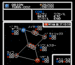 Cosmic Wars (Famicom)