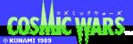 logo_cosmicwars