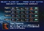 Seleção de Armas