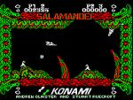 Salamander (Amstrad CPC)