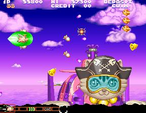 paro2-arcade2