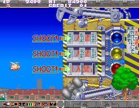 paro2-arcade3