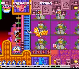 Gokujou Parodius (Super Famicom)