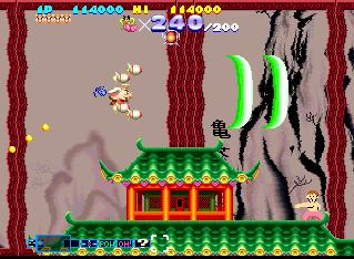 Sexy Parodius (Arcade)