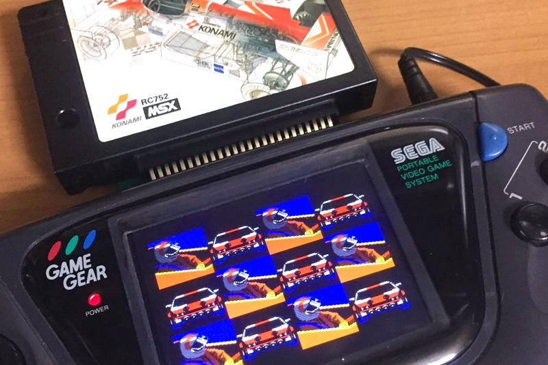 ggmsx-adapter.jpg