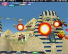 Otomedius (Arcade)