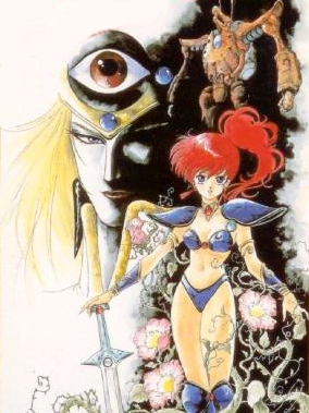 1985_Leda_The_Fantastic_Adventure_Of_Yohko