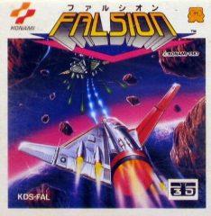 falsion-234x240.jpg
