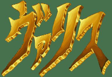 logo-valisj