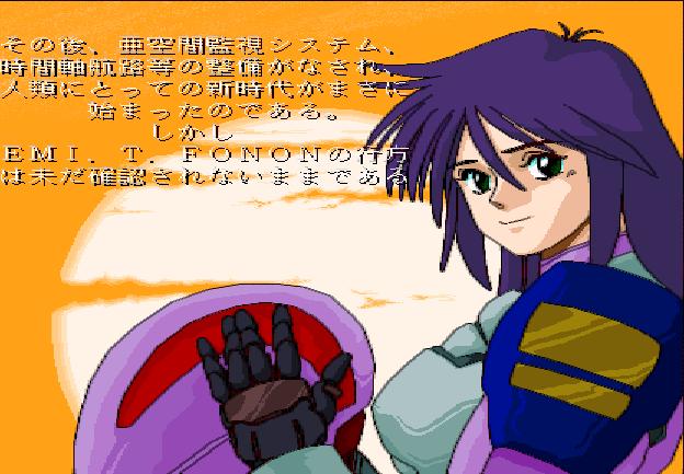 Neural-Gear-Ending-03