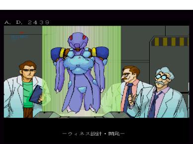 Neural-Gear-Intro-02