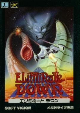 eliminatedown