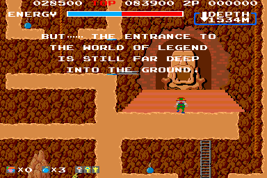 spelunker-arcade3