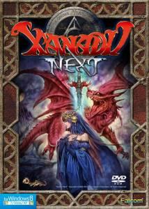 cover-xanadunextwin