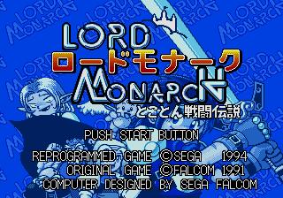 Lord-Monarch-Tokoton-Sentou-Densetsu-Japan_001 (2)