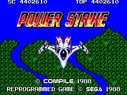 PowerStrike-SMS-PowerStrikeTitle