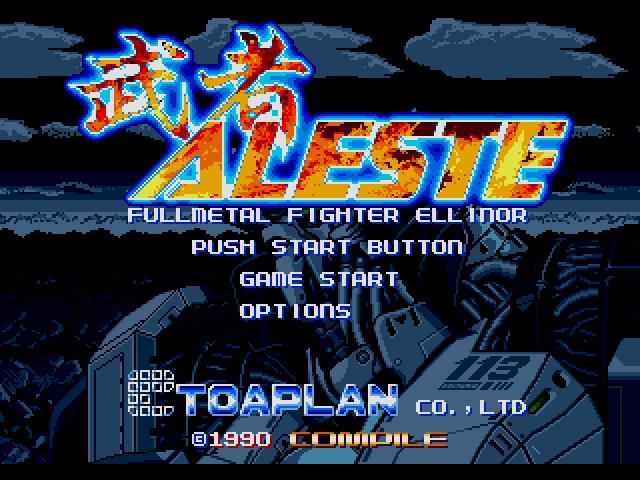 38719-Musha_Aleste_-_Full_Metal_Fighter_Ellinor_(Japan)-1459240347