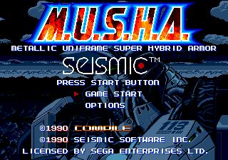 musha-title