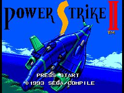 powerstrike2sms-title
