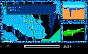 shinkaron-01