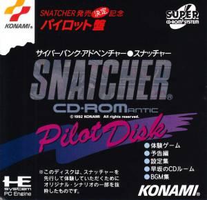 149953-Snatcher_-_Pilot_Disk_(NTSC-J)-1459647179