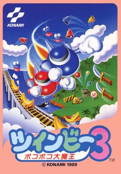 twinbee_3_fc_a