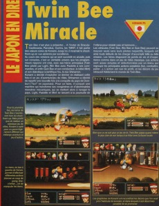 twinbee-miracle