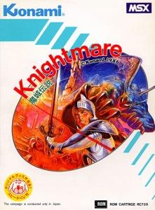 knightmare (1)