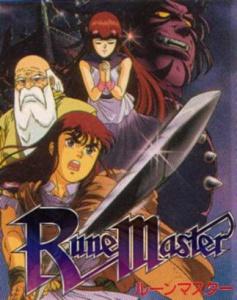 rune-nes-cover