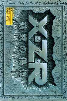 2112548-box