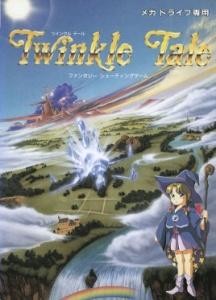 Sega_Mega_Drive_Twinkle_Tale_cover_art